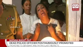 Series of crimes committed by main suspect in Matara shootout revealed (English)