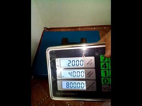 Весы торговые 150 кг