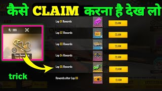 FREE FIRE NEW ËVENT - HOW TO COMPLETE LAP IN FREE FIRE !! HOW TO CLAIM LAP REWARDS FREE FIRE