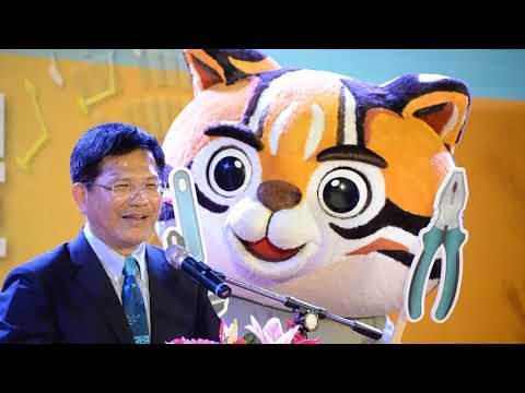 [標竿專業媒體]BENCHMARK MEDIA INT'L CORP.-2018臺灣五金展Taiwan Hardware Show