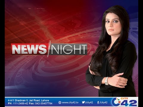 Lahore Board performance | News Night | 26 July 2017 | City42