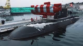 Как  действует спасательный батискаф Черноморского флота