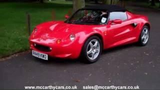 Used Lotus Elise for sale Croydon Surrey UK McCarthy Cars