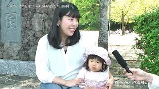 【大分県日田市】日田で子育て、親育て始めませんか?