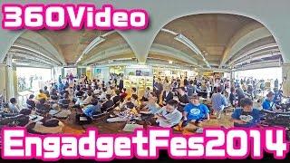 [360Video] Engadget Fes 2014