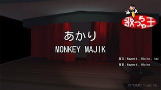 日本メナード化粧品「ジュピエル」CMソング.