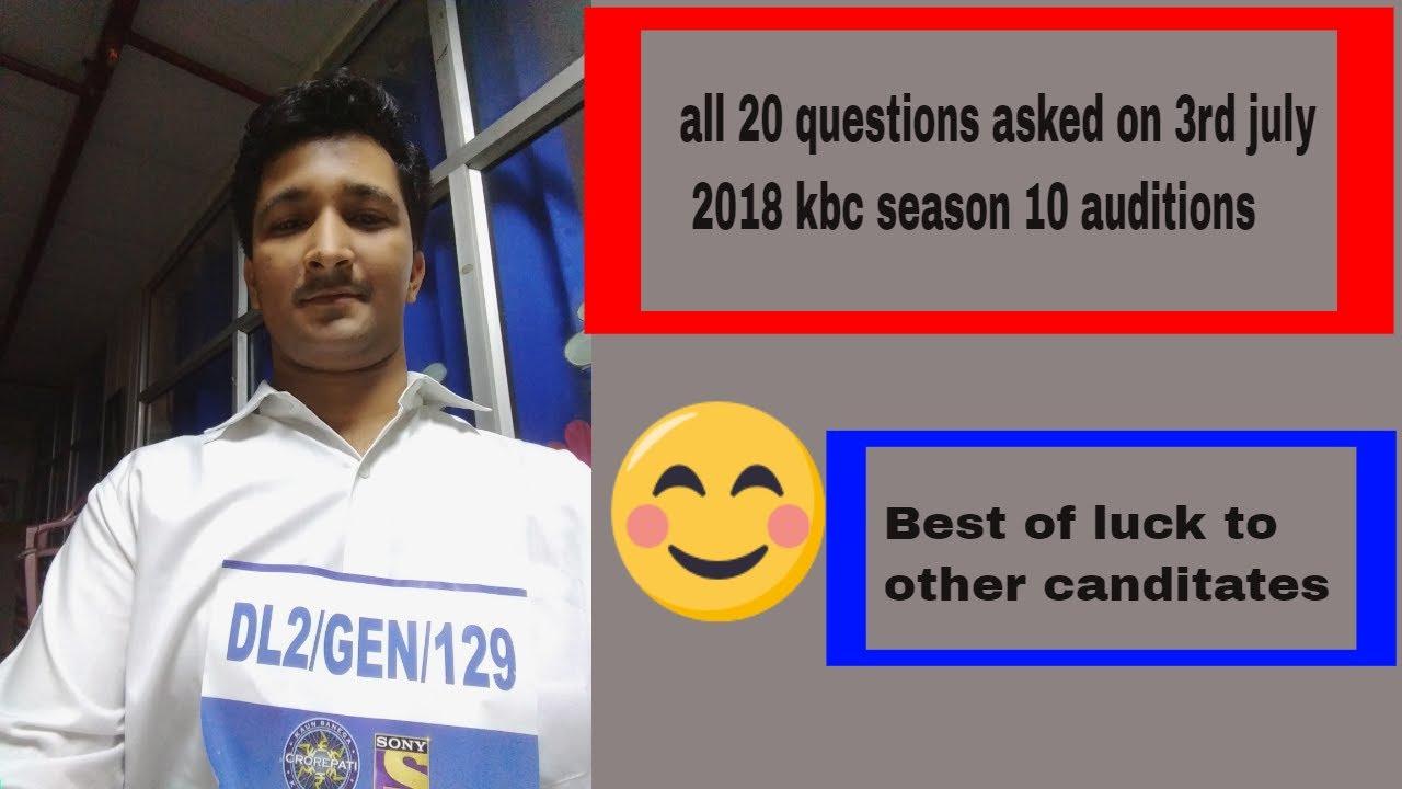 KBC AUDITION QUESTIONS 2018