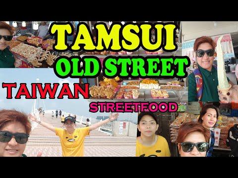 Tamsui [Danshui] Old Street (淡水老街)  |  Fisherman's Wharf & Lovers Bridge