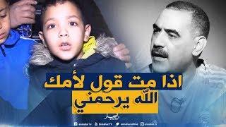 """شاهد..هذا ما أوصى به """"الشاب عز الدين الشلفي"""" إبنه الصغير قبل وفاته"""