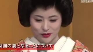 歌舞伎俳優の中村勘太郎さん(27)と女優の前田愛さん(26)が28...