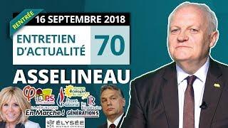 EA70 : Rentrée des politiques - Macron et Mélenchon - Nyssen - Boutique de l'Élysée - Hongrie