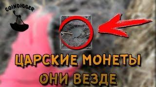 СУПЕР КОП, КУЧА НАХОДОК [2 ЧАСТЬ]
