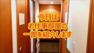 グラマラスブランド川越店のお店動画