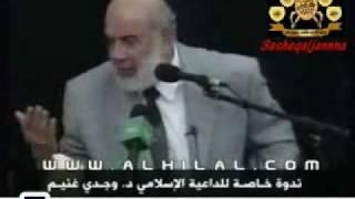 ههههههه نكتة في الحمام بتموت من الضحك الشيخ وجدي غنيم