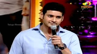 SVSC Triple Platinum Disc Function | Mahesh Babu Speech