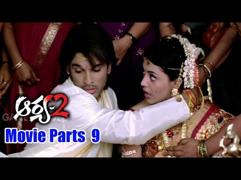 Arya 2 Movie Parts 9/14 || Allu Arjun, Kajal Aggarwal, Navdeep || Ganesh Videos