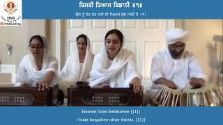 Priya Rung Dekhai Japtee: Shabad sung by Sdnis Nimarta Kaur & Simrin Kaur @IIGS Virtual Kirtan Dewan