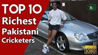 Top 10 Richest Pakistani Cricketers 2017