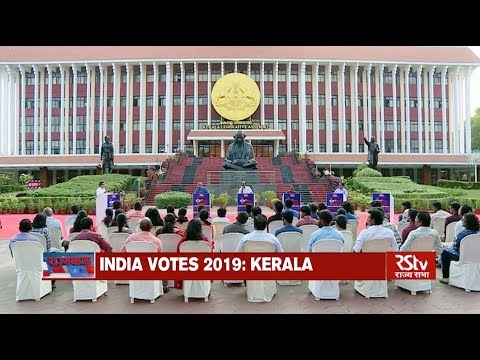 Rajyanama: Voices from Kerala