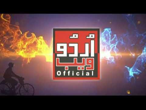 Urdu web trailer New