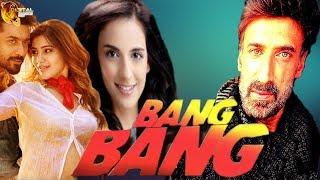 Bang Bang   Full Hindi Dubbed Action Movie   Vijay   Jenifer   Rahul Dev
