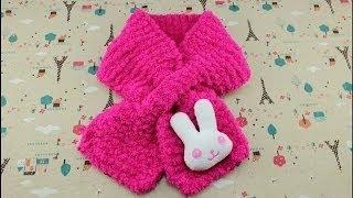 棒針編織圍巾