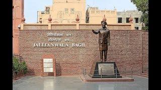Jallianwala