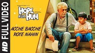 Acche Bacche Rote Nahin Full | HOPE AUR HUM | Naseeruddin Shah| Sonali Kulkarni | SONU NIGAM