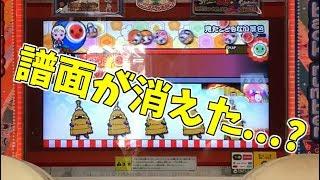 Player:かしわもち(https://twitter.com/KASIWAMOTI2000) ※これは編集で...
