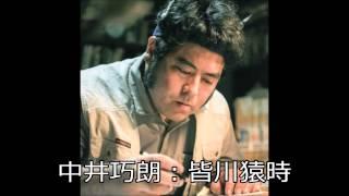 10.3ロードショー 映画「バクマン」キャスト紹介.