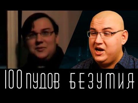 Антон Логвинов -