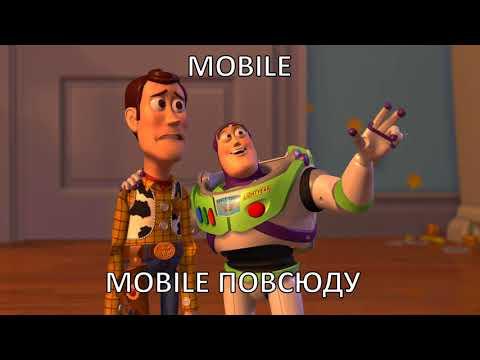 Мобильное приложение: запуск и использование