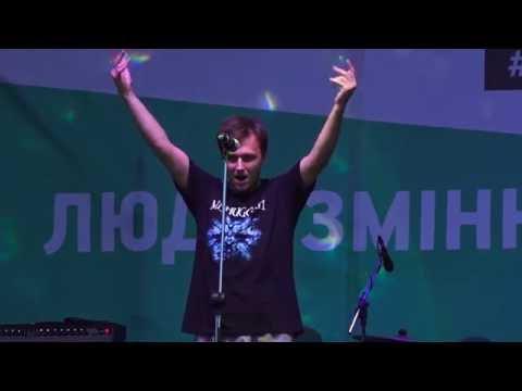 AS IF I CARE Live ZKVU Mariupol 31.07.2016 HD 1080p