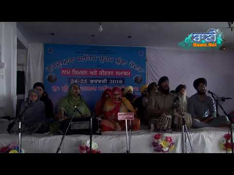 Simran-Sadhna-G-Braham-Bunga-Dodra-Sangat-At-Faridabad-On-24-Feb-2018