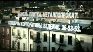 """Пародия на песню """"Кафель"""", Время истекло"""