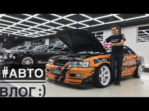 #АвтоВлог 1-ый: NISSAN LAUREL 650 сил, PORSCHE 718, Audi S8 605 сил, BMW M2, Rolls-Royce и Bentley!)из YouTube · Длительность: 31 мин14 с