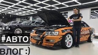 #АвтоВлог 1 ый  NISSAN LAUREL 650 сил, PORSCHE 718, Audi S8 605 сил, BMW M2, Rolls Royce и Bentley!)