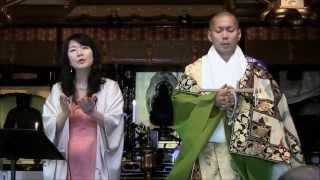 2013年5月3日・法住寺(京都・三十三間堂東隣) 「遊びをせんとや...