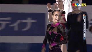 Alina Zagitova World Junior Championships 2017 EXF B