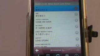 Suono Dolce byニッポン放送-iPhoneアプリ紹介 / iPhone5動画解説