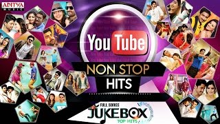 youtube-non-stop-telugu-hits-songs-hit-do-like-share-and-comment-your-favorite-song