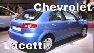 Chevrolet Lacetti и его ахиллесовы пяты