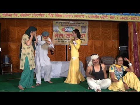 Punjabi Drama    Heer Ranja Part 1    Dharamvir Pardesi    Best Comedy    Stage Show