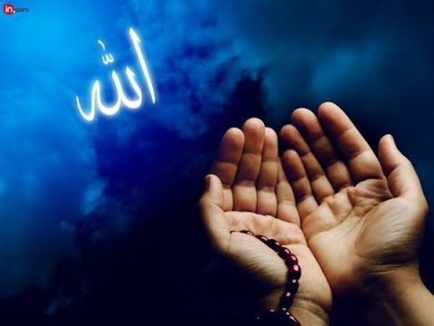 Roj hasore Allah amar korona।। রোজ হাশরে আল্লাহ আমার করোনা