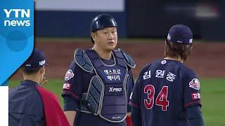 '포수 이대호'에 '배트 패대기'...야구장 삼킨 미세…