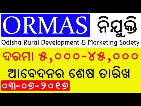 Odisha Rural Development and Marketing Society (ORMAS) Job Vacancy   ODISHA JOB UPDATES