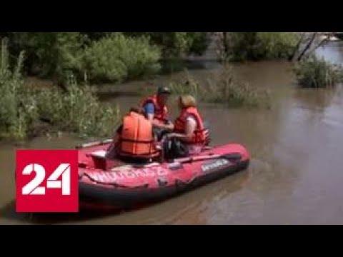видео: Ливни затопили Дальний Восток