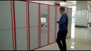 автоматические камеры хранения для вокзала РЖД