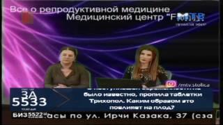 МТВ Столица - Все о репродуктивной медицине(Тема эфира: Проблемы невынашивания., 2017-02-13T11:21:18.000Z)