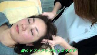 山内式眼精疲労改善コ-ス(浜松市)目の疲れ、パソコン使い過ぎ thumbnail